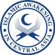 Исламское пробуждение в Центральной Азии