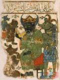 Иблис
