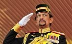 В Брунее ужесточили законодательство