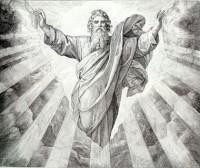 Единый Бог