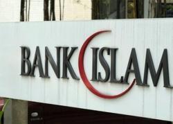 Очередной банк в Саудовской Аравии решил соответствовать требованиям шариата