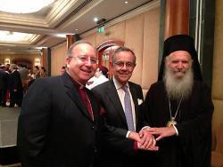 Болгарский президент пригласил представителей разных церковных конфессий на ифта