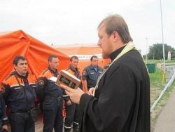 Синоидальный отдел оказывает помощь украинцам