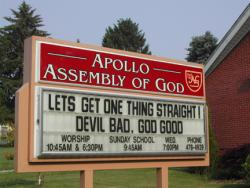 Ассамблеи Бога (Собрание Божье)