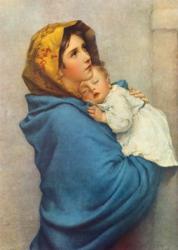 Мария Дева