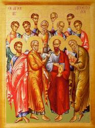 Священное Предание и Священное Писание