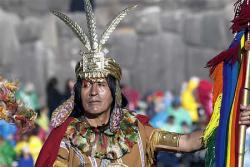 Религия инков
