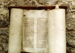 Ветхозаветный иудаизм