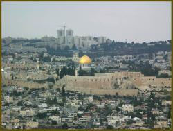 Израилиты